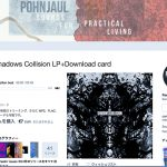 CHIEF – Shadows Collision LP​+​Download card