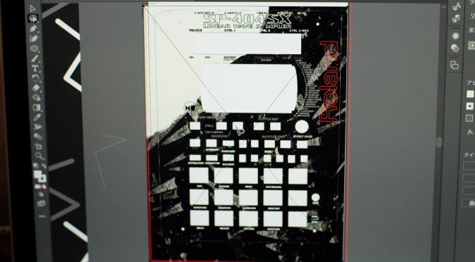 hummmagazine_original_Roland-sp-404SX-Customskin